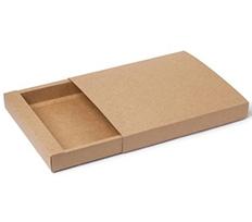 抽屉式牛皮纸盒