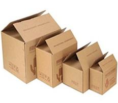 北仑包装箱